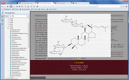 Browsing mode of chemical reference substance structural formula(9/19)