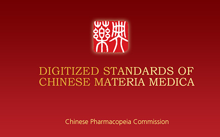 Digitized Standards for Chinese Materia Medica